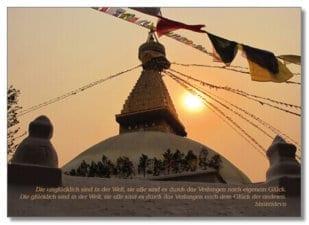 Stupa in Kathmandu 1