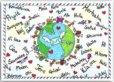 Postkarte Weltpostkarte